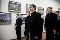 Открытие выставки «Святая Гора Афон и Монастыри России», Фото: 32
