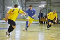 Кубок сборных дивизионов - 2016, Фото: 85