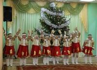 Открытие детского сада №9 в Новомосковске, Фото: 9