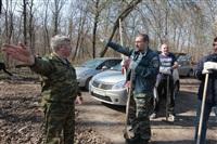"""""""Слобода"""" и Myslo очистили от мусора Платоновский парк!, Фото: 39"""