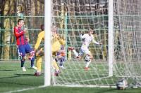 «Арсенал-м» - ЦСКА-м - 0:0, Фото: 23