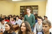 Встреча Сергея Харитонова со студентами ТулГУ, Фото: 7