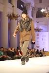 Всероссийский конкурс дизайнеров Fashion style, Фото: 142