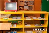 Центр развития ребенка по системе М. Монтессори, Фото: 17