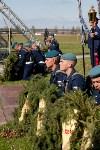 637-я годовщина Куликовской битвы, Фото: 52