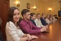 """Конкурс """"Лучший выпускник ТулГУ-2016, Фото: 11"""