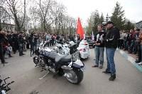 Открытие мотосезона в Новомосковске, Фото: 155