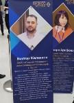 Губернатор Владимир Груздев принял участие во Всероссийском форуме предпринимателей, Фото: 9