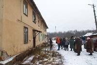 Аварийное жильё в пос. Социалистический Щёкинского района, Фото: 1