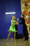 Танцевальный турнир «Осенняя сказка», Фото: 116