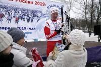 Лыжная России-2019, Фото: 50