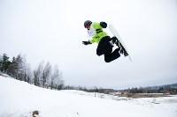 I-й этап Кубка Тулы по горным лыжам и сноуборду., Фото: 26