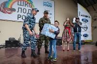 Школодром-2017, Фото: 332