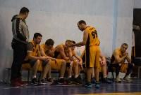 Тульская Баскетбольная Любительская Лига. Старт сезона., Фото: 109