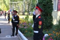 Принятие присяги в Первомайском кадестком корпусе, Фото: 72