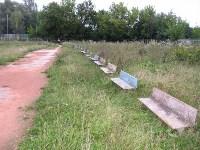 Стадион в Менделеевском, Фото: 7
