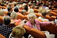 Алексей Дюмин поблагодарил представителей  ТОСов за активность, Фото: 34