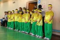 XIII областной спортивный праздник детей-инвалидов., Фото: 49