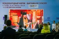 """Алексей Пирязев - победитель конкурса """"Тула в кадре"""", Фото: 30"""