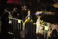 "Концерт ""Хора Турецкого"" на площади Ленина. 20 сентября 2015 года, Фото: 150"