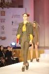 Всероссийский конкурс дизайнеров Fashion style, Фото: 60
