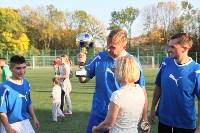 Финал и матч за третье место. Кубок Слободы по мини-футболу-2015, Фото: 33
