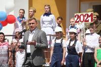 Открытие ДК Болохово, Фото: 30