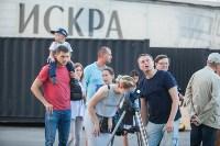 """Ночь астрономии в тульской """"Искре"""", Фото: 41"""