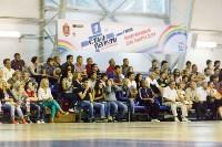 Баскетбол. 30.06.2015 БК Арсенал - сб.Армении, Фото: 70