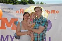 Мама, папа, я - лучшая семья!, Фото: 299