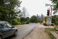 Ремонт косогорского путепровода, Фото: 9