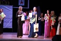 Мисс Тульская область - 2014, Фото: 437