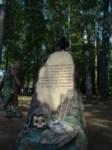 В Центральном парке поселились Красная шапочка, баба Яга и кот Леопольд, Фото: 4