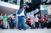 Соревнования по брейкдансу среди детей. 31.01.2015, Фото: 36