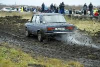 """""""Улетные гонки"""" в Мясново, Фото: 52"""
