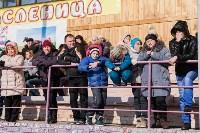 Масленица в Прилепах. 21.02.2015, Фото: 126
