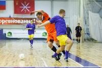 Кубок сборных дивизионов., Фото: 32