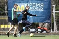 Футбольный турнир ЛДПР на кубок «Время молодых 2016», Фото: 33