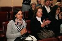 Губернатор поздравил тульских педагогов с Днем учителя, Фото: 100