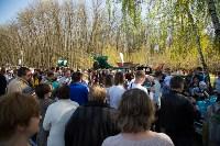День Победы в Центральном парке. 9 мая 2015 года., Фото: 2