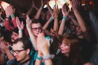 Группа «Кирпичи» отметила в Туле 20-летие, Фото: 45