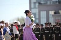 Парад Победы. 9 мая 2015 года, Фото: 128