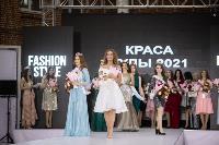 Титул «Краса Тулы – 2021» выиграла Юлия Горбатова, Фото: 175