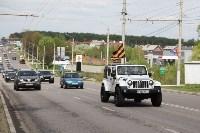 Автопробег в честь Победы, Фото: 33