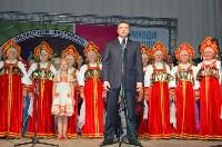 В Щёкино прошёл областной фестиваль «Земля талантов», Фото: 1