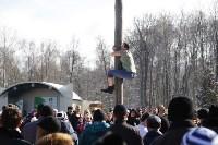 В Центральном парке празднуют Масленицу, Фото: 1