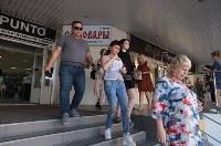 В Туле эвакуировали ТЦ «Утюг», Фото: 20