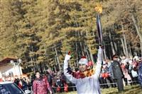 Эстафета Олимпийского огня. Новомосковск, Фото: 48