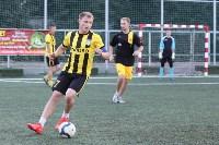 Первый в истории Кубок Myslo по мини-футболу., Фото: 19