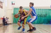 Первенство Тулы по баскетболу среди школьных команд, Фото: 33